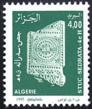 Algeria # 1040 mnh ~ 4d Decorative Stonework