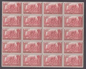 **Liechtenstein, SC#154-6 MNH, VF/XF Sheets of 20  CV $280.00