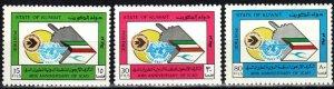 Kuwait #957-9  MNH  CV $5.50  (X4222))