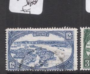 Brunei SG 74 VFU (2dhn)