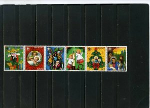 PARAGUAY 1981 Sc#2028 CHRISTMAS STRIP OF 6 STAMPS MNH