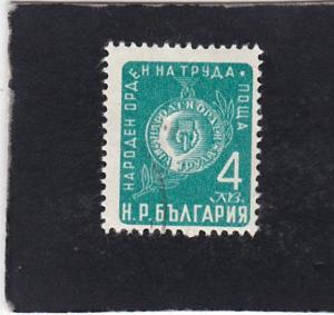 Bulgaria #760 used