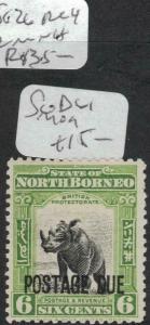 North Borneo SG D61 MOG (6dvp)