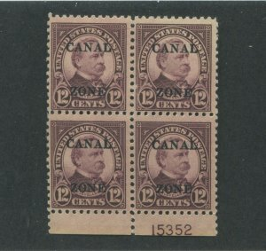 1925 Canal Zone Panama Postage Stamp #88 Mint plate No. 15352 Block of 4