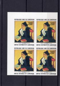 Cameroun 1978 Sc#C268 Van Gogh Paintings Block of 4 Imperforated MNH VF