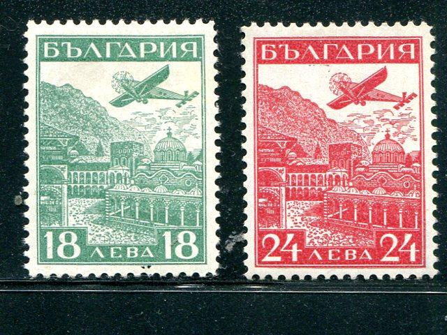 Bulgaria #C12-13 Mint XF NH  signed - Scott price is for hinged