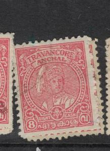 India Travancore SG 76a Price Is For One Stamp VFU (5dwp)