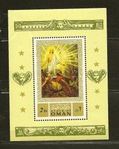 State of Oman Airmail Jesus Christ 2RLS Souvenir Sheet Mint Hinged