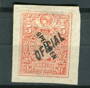 PARAGUAY; 1880s classic early Official SPECIMEN issue mint imperf value