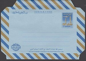 BAHRAIN 20FILS aerogramme fine unused.......................................J764
