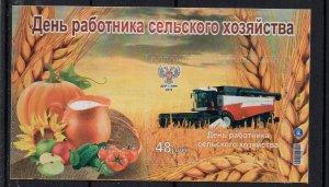 UKRAINE - DONETSK - 2019 - AGRICULTURE DAY - FRUITS - VEGETABLES - MACHINES -