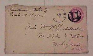 US SAN FRANCISCO 1866 MARCH 10 #U58 NEW YORK AP 8 FANCY B/S CARIER