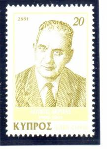 Cyprus Sc 982 2001 Akritas, Author, stamp mint NH