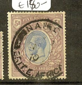 EAST AFRICA AND UGANDA  (P2205B)  KGV 5R SG57  VFU  SCARCE