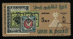 Umm Al Quwainn, 5np (T-6151)
