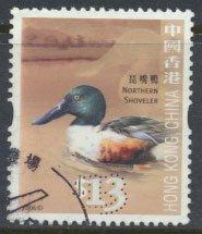 Hong Kong  SG 1411 Sc# 1242 Northern Shoveler  Used  see detail & scan