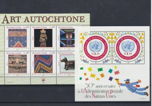 United Nations Stamps Sheet Ref: R7004