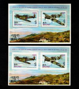 Bhutan – Mint Souvenir Sheets (Aircraft)