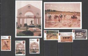 M0961 1997 GAMBIA DEVELOPMENT PROJECT #2529-6 MICHEL 16 EURO SET+2BL MNH