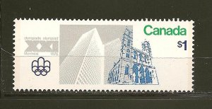 Canada 687 Olympic Sites $1.00 Issue MNH