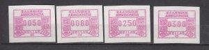 J26107  jlstamps greece mnh vending machines mnh stamps  #