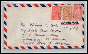 GOLDPATH: Saudi Arabia cover, To Wilmington DE USA, CBHW_07_03