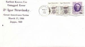 US Earliest Known Use #1845a Untagged Error Stravinsky, Bayless (4317)