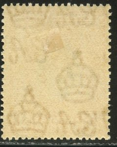KUT Sc#74c (SG#139) 1938 KGVI 20c Perf Variety Mint Hinged