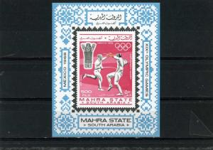 ADEN/MAHRA STATE 1967 Bl.2A SUMMER OLYMPIC GAMES MEXICO S/S MNH