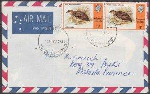 SOLOMON IS 1981 local 8c rate cover AUKI....................................R653