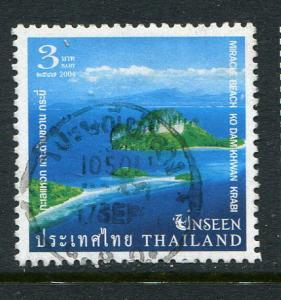 Thailand #2130G Used - penny auction