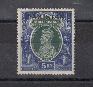 Pakistan KGVI 1947 5 Rupees SG16 MLH J7604