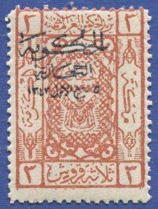 SAUDI ARABIA Hejaz  1925 Scott L88, MNH, F, Blue Overprint
