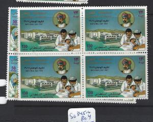 OMAN  (P0809BB)  1967 NATIONAL DAY 1967  SG 345-6  BL OF 4   MNH