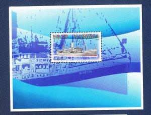 NAMIBIA - Scott 932 - FVF MNH S/S - Shipwreck - 1999