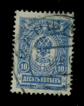 Russia #79a Used Lt Blue F-VF Cat$85