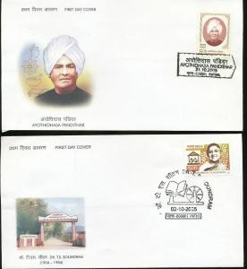 INDIA 1970s FDC Covers Mixture (Appx 27 Items) Ac1029
