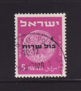Israel O1 U Official Stamp, Coins on Stamps (A)