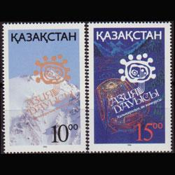 KAZAKHSTAN 1994 - Scott# 81-2 Music Fest. Set of 2 NH
