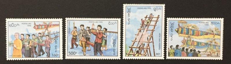 Laos 1995 #1227-30, Rocket's, MNH.