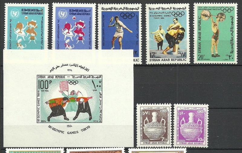 Syria =  Lot # 50 -  nice sets MNH cheap 2 scans