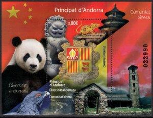ANDORRA SPAIN 2020 CHINA COMMUNITY PANDA BIRD COAT OF ARMS ARCHITECTURE [#2001]