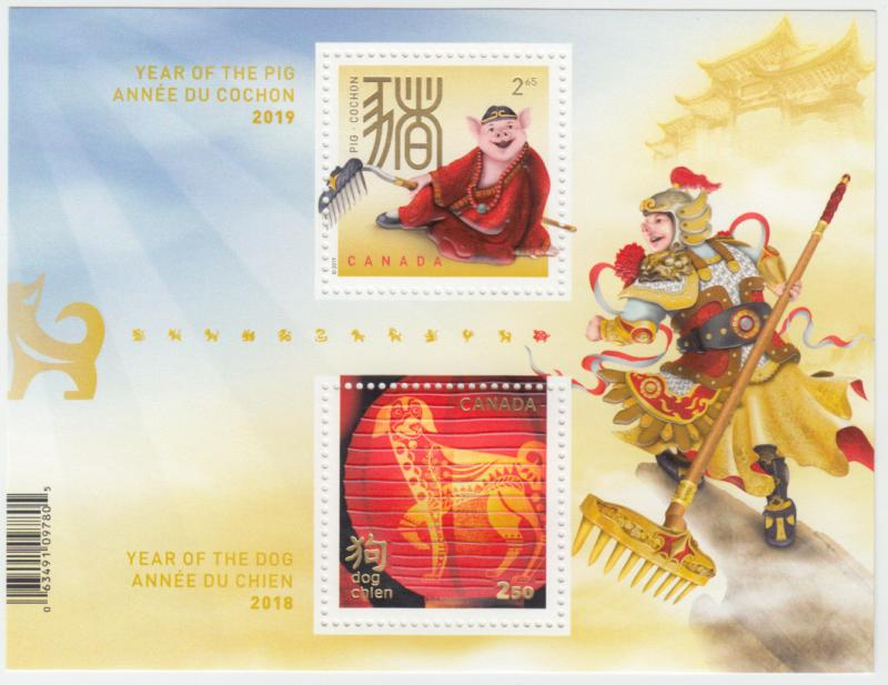 Canada- *NEW* Year Of The Dog/Pig Transitional S/S (2019)-MNH