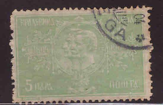 Serbia Scott 79 Used stamp