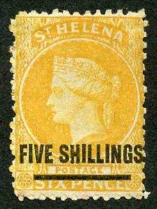 St Helena SG2 5/- orange M/Mint