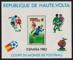 Upper Volta World Cup Football Championship Spain MS SG#MS638