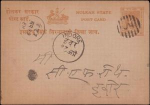 INDIA STATES HOLKAR GOVERNMENT POSTAL CARD #220