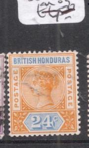 British Honduras SG 60 MOG (5dlu)