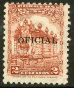 MEXICO O217, 2¢ OFFICIAL, FOUNTAIN. Mint, NH. F-VF.