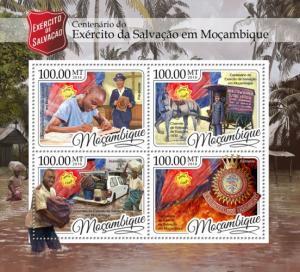 MOZAMBIQUE 2016 SHEET SALVATION ARMY